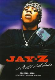 Jay-Z Рассекречено