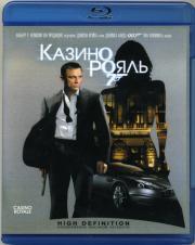 Агент 007 Казино Рояль (Blu-ray)