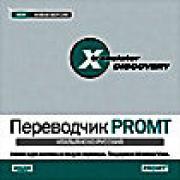 X-Translator Discovery. Переводчик Promt: Итальянско-русский