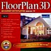 FloorPlan 3D. Дизайнер интерьеров. Версия 10