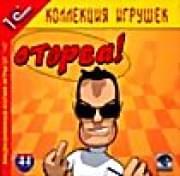 Оторва ( PC CD )