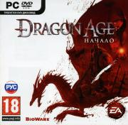 Dragon Age: Начало (PC DVD)