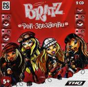 BRATZ. Рок-звездочки - 2cd (PC CD)
