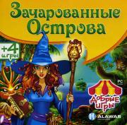 Добрые игры  Зачарованные острова (PC CD)