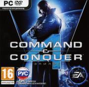 Command & Conquer 4 Эпилог (PC DVD)